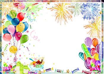День рождения фоновые рисунки 5